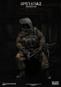DAM ELITE SERIES RUSSIAN SPETSNAZ IN DAGESTAN 1/6 Figure