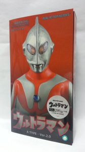 "Medicom Toy Ultraman A Type Version 2.0 RAH469 12"" Action Figure"