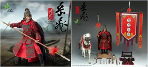 Toys Power - Song Yue Fei-headed eagle horse suit 1/6TH - DEPOSIT - Q3, 2014
