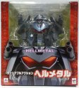 "MegaHouse Variable Action Mado King Granzort Hellmetal 6"" Action Figure"