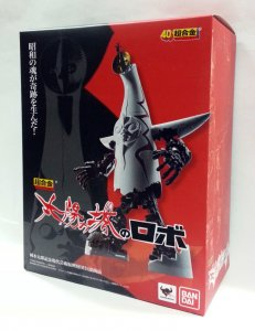 Bandai Tower The Sun Robot Chogokin Diecast Action Figure Taro Okamoto Expo \'70