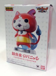 "Bandai Chogokin Jibanyan Youkai Watch Diecast 5"" Action Figure"