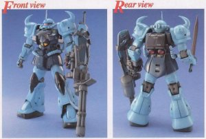 BANDAI MS-07B-3 GOUF CUSTOM MG 1/100 MODEL KIT