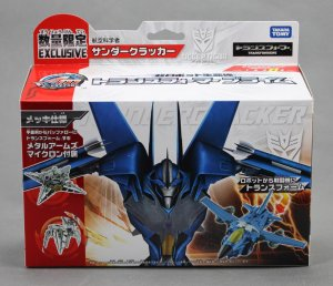 Takara Tomy TRANSFORMERS PRIME Exclusive ARMS MICRON AM Thundercracker Figure