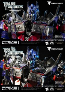 Prime 1 Studio - Optimus Prime BUST (Final Battle Version) - DEPOSIT Q2, 2013