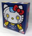 "Bandai Hello Kitty Blue Color Chogokin Diecast 4"" Action Figure Sanrio"