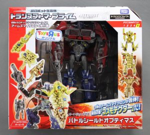 Takara Tomy TRANSFORMERS PRIME Exclusive AM-01 Battle Shield OPTIMUS PRIME