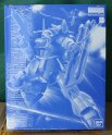 Bandai AMS-119 Geara Doga Rezin Schnyder's USE 1/100 Model Kit