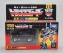Takara Tomy Transformers Encore 13 Trailbreaker Action Figure